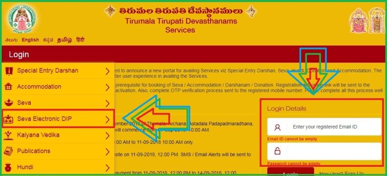 tirumala Suprabata Seva tickets lucky dip online registration