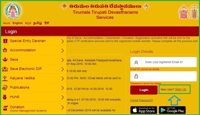 ttdsevaonline signup tirumala seva tickets online booking