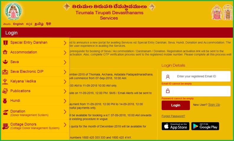 ttdsevaonline.com Suprabata Seva tickets book online