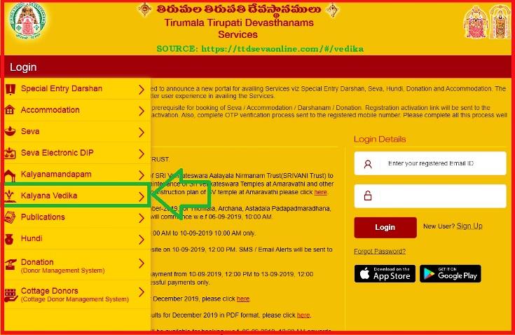 TTD Kalyana Vedika Online booking