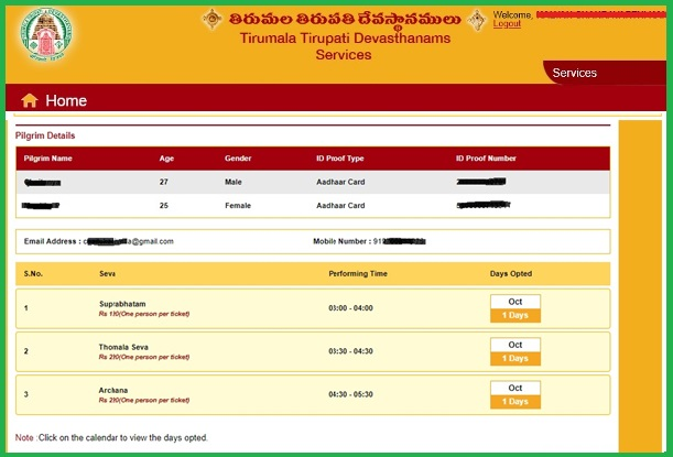 Tirumala Nijapada Darshanam Seva Tickets Booking
