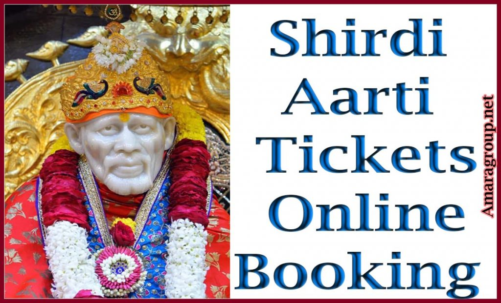 Shirdi Aarti Tickets Online Booking