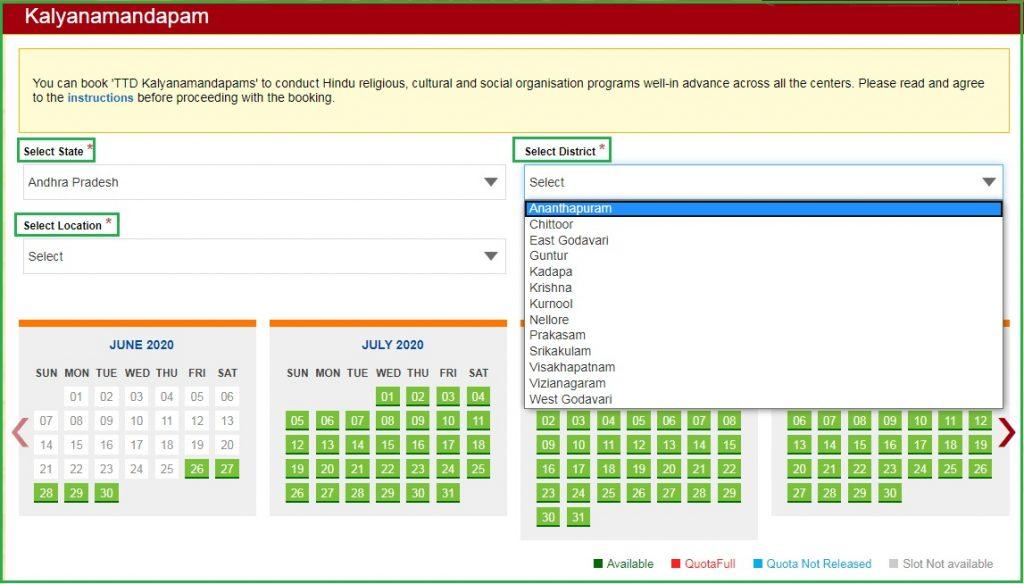 TTD Kalyana Mandapam Online Booking