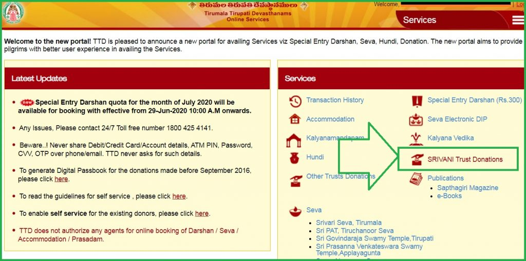 TTD Vip Darshan 10000 rs Ticket Online Booking