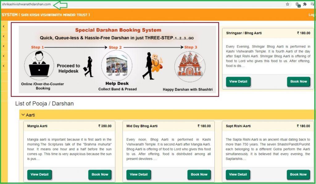 Varanasi Aarti Online Booking Kashi Vishwanath Temple