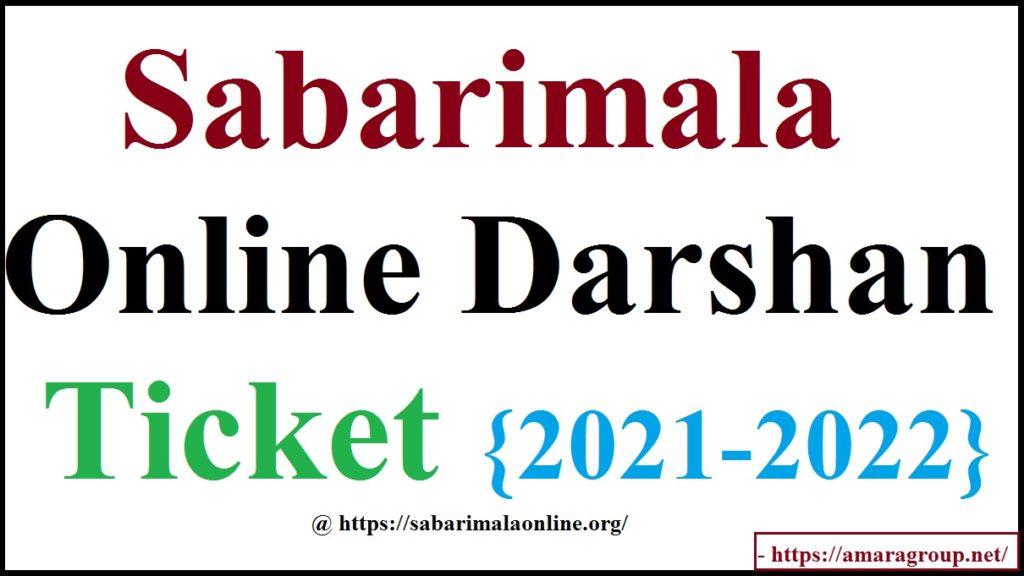 Sabarimala Online Darshan Ticket