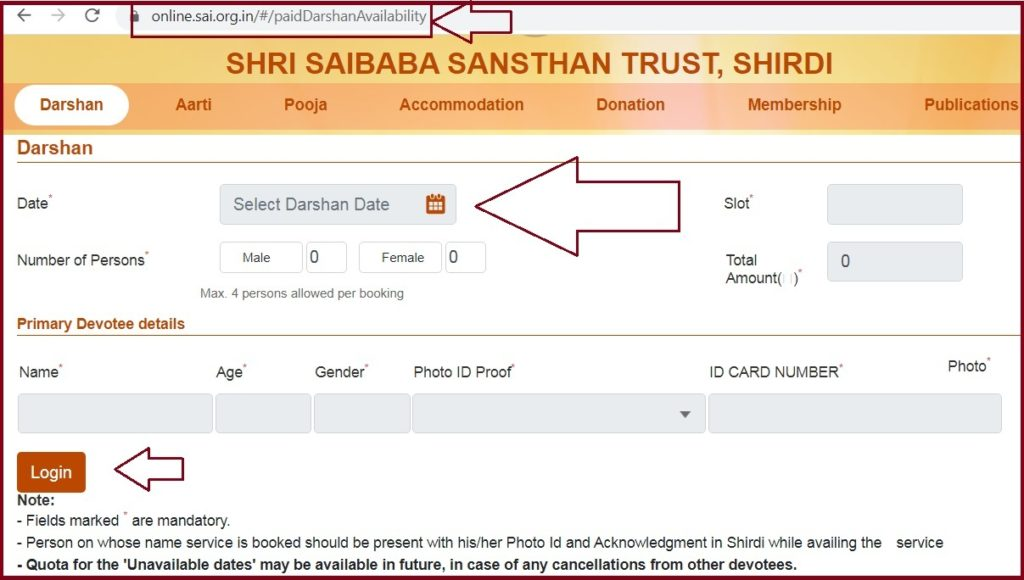 shirdi darshan booking online