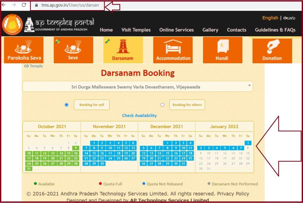 Durga Temple Darshan Tickets Booking